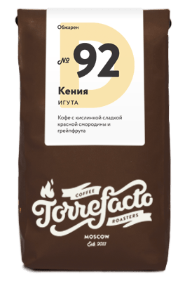 Кения Игута 450 г от torrefacto