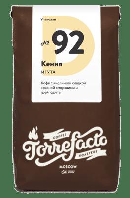 Зеленый Кения Игута 300 г от torrefacto