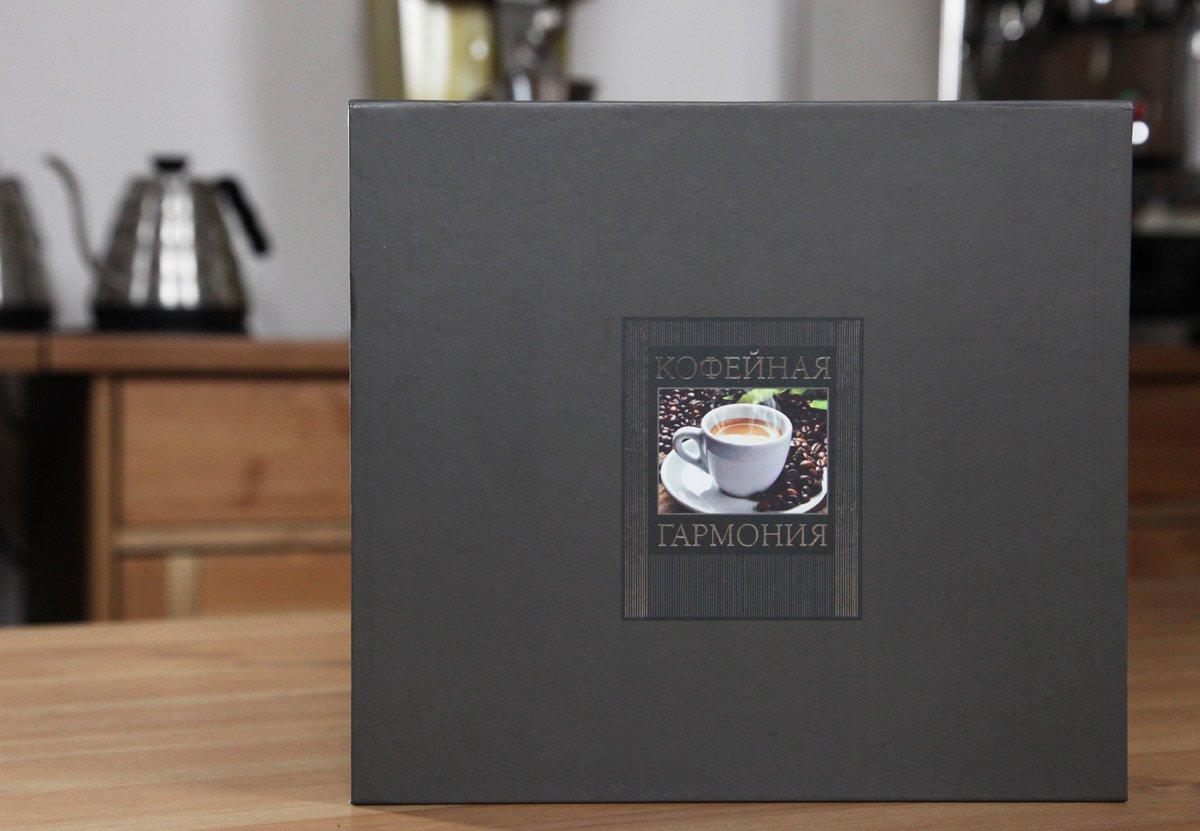 «Кофейная гармония» от torrefacto