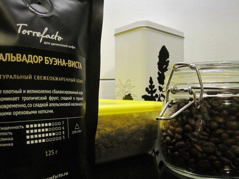 Как хранить кофе – блог Torrefacto – блог обжарщиков Torrefacto