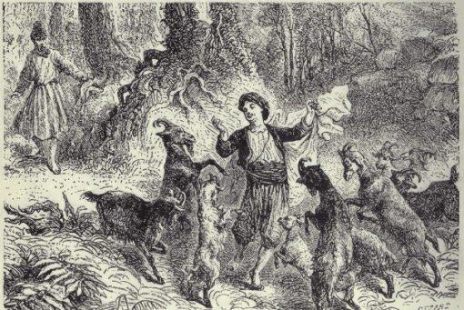 Пастух Калди и его козы