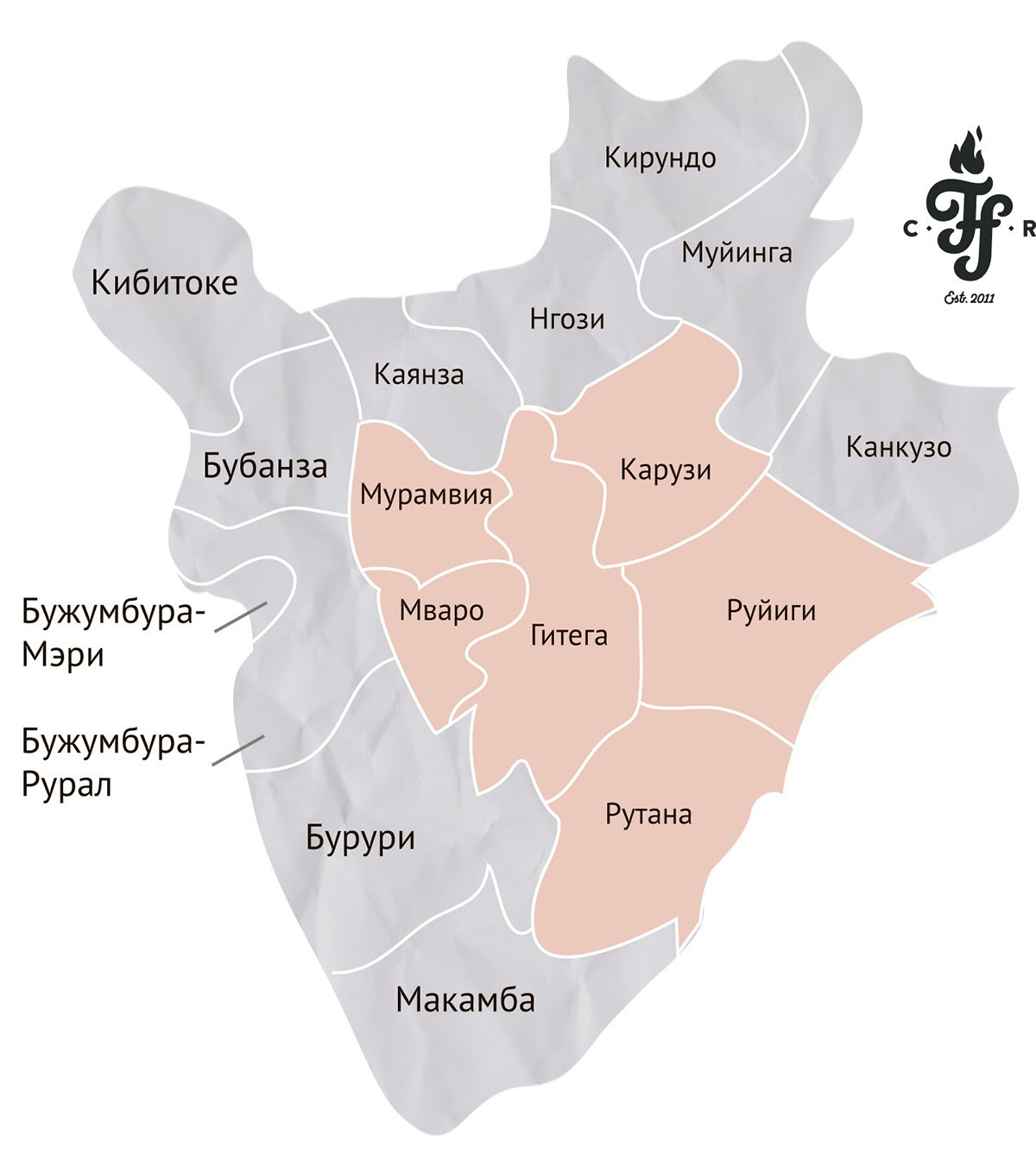 Бурунди Ярама