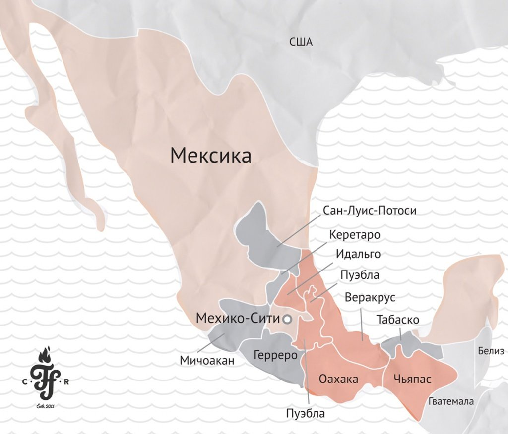 mexico_map.jpg