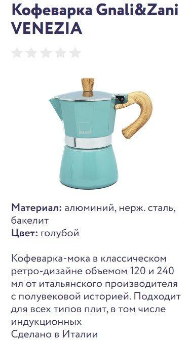 Полтора месяца в морозилке, появление на маркетплейсах, о ценах на кофе и камо грядеши
